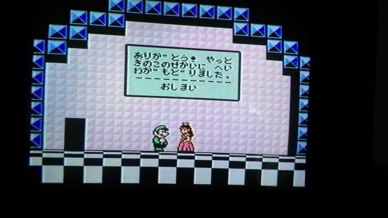 Final de Super Mario Bros 3 // by Xizlak
