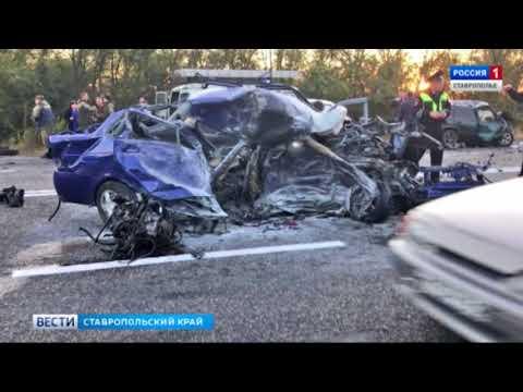 Пять человек погибли в ДТП на трассе «Кавказ»