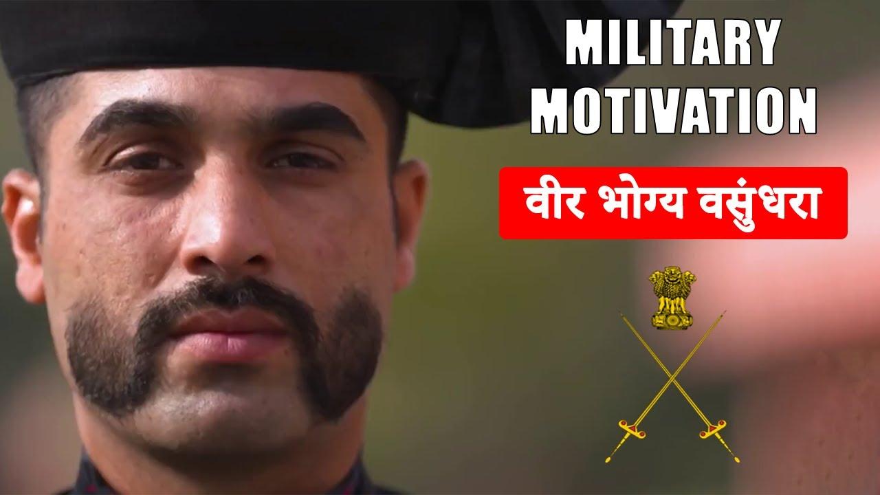 Military Motivation feat Rajputana Rifles | Indian army | indian army motivation