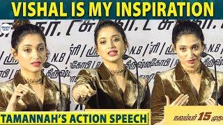 TAMANNAH : என்னோட Dream fulfil ஆயிடுச்சு | Action | Sundar C | Vishal | HipHopAdhi | LittleTalks