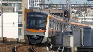 【京成電鉄】営業開始翌日 青砥駅から出発の3100形 青空に映える