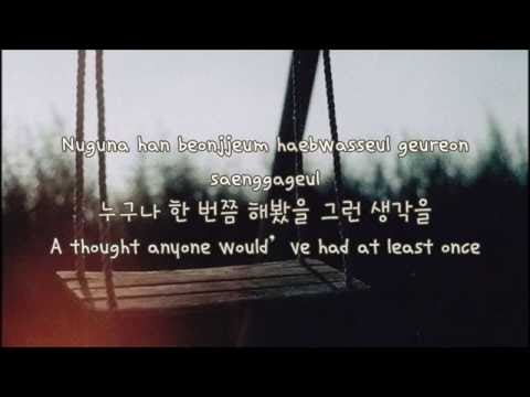 내가 사라졌으면 좋겠어  (Wish I Could Disappear)- 옥상달빛 (Okdal) (Eng Sub|Han|Rom)
