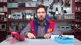 Инфракрасные обогреватели для дачи с терморегулятором: напольные, потолочные, газовые, настенные, видео и фото
