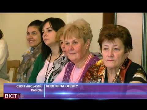 Ремонти шкіл наСнятинщині