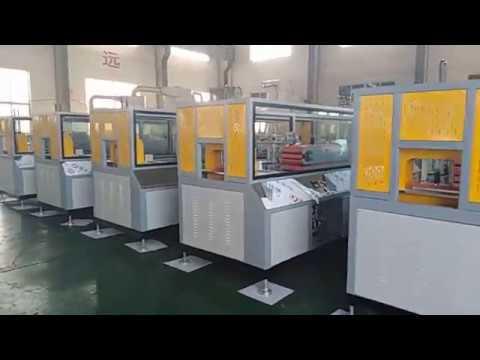 WPC making machine for delivery QINGDAO HEGU ( sophie@wpcmachine.com , whatsapp 0086 15063923327 )