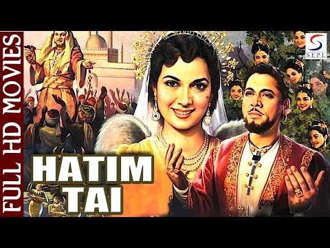 Haatim Tai   HD Classic Movie   Shakila & Jairaj   1956