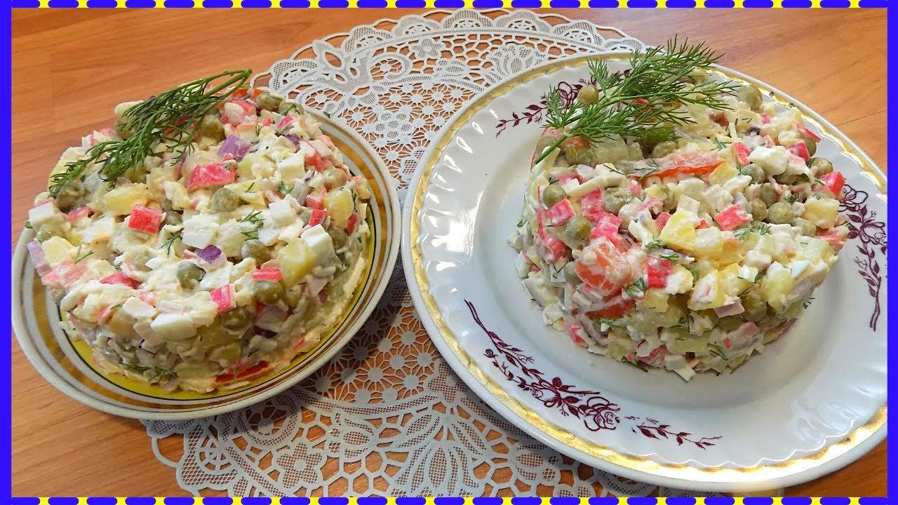 Крабовый салат с яйцами картофелем и зеленым горошком. Простой рецепт салата
