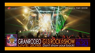 GRANRODEO / G13 ROCK☆SHOW - Special Live Trailer