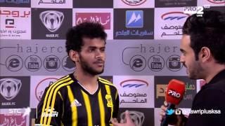 #دوري_بلس - عبدالفتاح عسيري: نفكر في مباراة #النصر