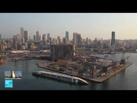 مؤتمر دولي ثالث من أجل لبنان منذ انفجار مرفأ بيروت