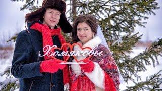 Зимняя свадьба в загородном отеле
