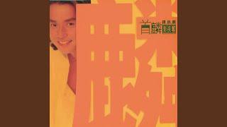Dou Shi Lian Ge (Dian Ying 「 Jun Zi Hao Qiu 」 Cha Qu)