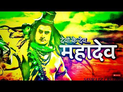 Devon Ke Dev Mahadev  Shankar Shiv Bhole #ringtone  Saswatz Creator