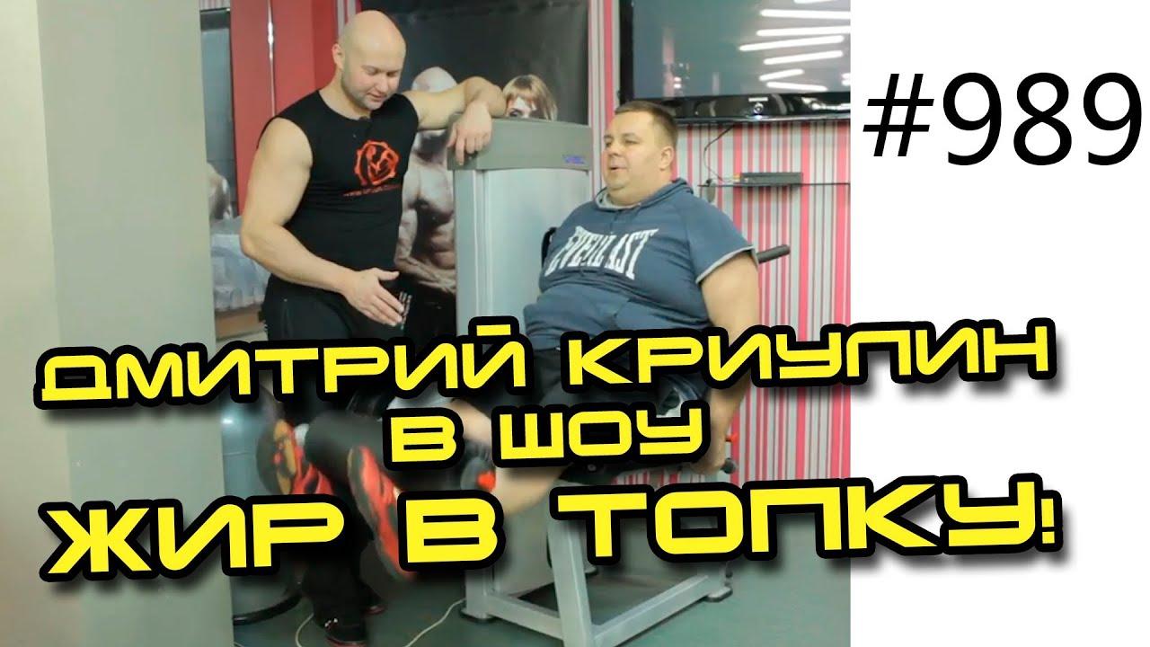 Тренировки в тренажерном зале для похудения | похудеть к лету мужчине