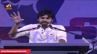 Pawan Kalyan speech at Jana Sena ideology book at the Jana Sena Ide...