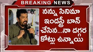 Posani Krishna Murali Serious On AP Political Parties | YS Jagan | Pawan Kalyan | Tollywood Nagar