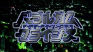 Bubblegum Crisis Tokyo 2040 trailer