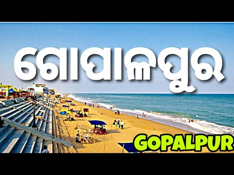 Gopalpur Sea Beach || Go Uttam