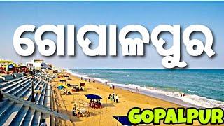 Gopalpur Sea Beach    Go Uttam