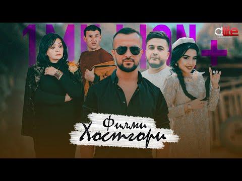 #11 ФИЛМИ ХОСГОРИ - FILMI KHOSGORI 2020 .Супер комедия Филми точики - Видео онлайн