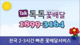[1899-3164] 서울 건대병원장례식장 근처 꽃집 …