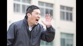 1985年、大阪西成区の松橋中学校。暴力やいじめ、不登校、差別など多くの問題を抱えた生徒たちに、学年主任の蒲益男ら教師は手を焼いていた。そこへ臨時教員として、 ...