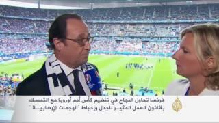 أحداث شغب تعكر انطلاق كأس الأمم الأوروبية