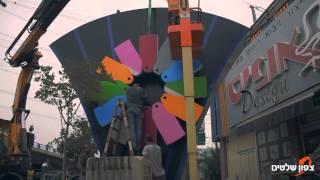 צפון שלטים | תהליך התקנת שלט דיזיין סנטר | Timelapse Sign Installation