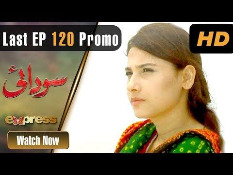 Pakistani Drama | Sodaye - Last Episode 50 Promo | Express TV Dramas | Hina Altaf, Asad