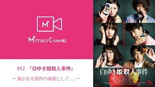 ミツコチャンネル☆\(^o^)/. 第5週目に入りました。早いもんですね。 ...