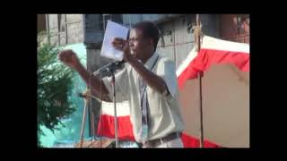 DEBATE TONONOKA 2010   MUISLAM NA MKRISTO NI NANI ATAKAYEINGIA PEPONI (1)