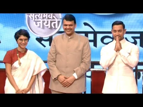 Saving Water In Maharashtra Awards Press Conference | Aamir Khan, Devendra Fadnavis