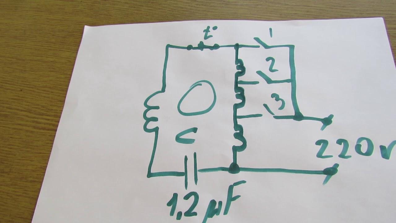 Схема бытового напольного вентилятора фото 364