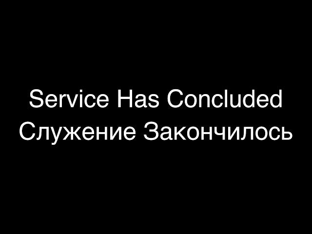 06.11.21 - Church of Hope - Funeral Service of Brother Kovaluk Ivan Lukyanovich
