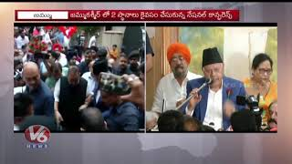 National Conference Chief Farooq Abdullah Dances With Activists In J&K | V6 News
