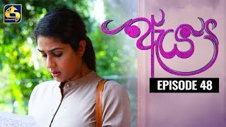 Aeya Episode 48 || ''ඇය ''  ||  27th December 2019 Thumbnail