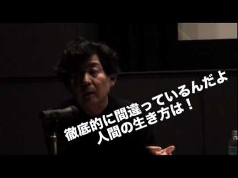 映画『死なない子供、荒川修作』予告編