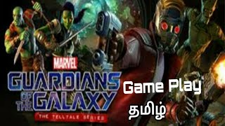 Guardians of Galaxy Gamplay TTG_ EP1 Part 1 Tamil Dubbed