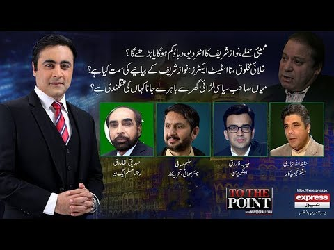 To The Point With Mansoor Ali Khan - 13 May 2018 - Express News