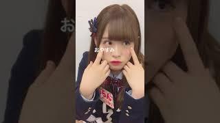 20171117 NMB48 明石奈津子 石田優美 川上千尋 久代梨奈 渋谷凪咲 武井...