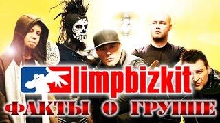Факты про Limp Bizkit Facts About Limp Bizkit
