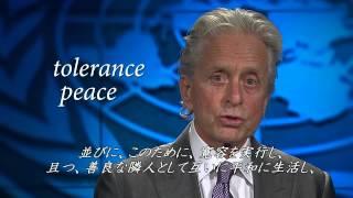 1945年6月26日、「国際機関に関する連合国会議(United Nations Confere...