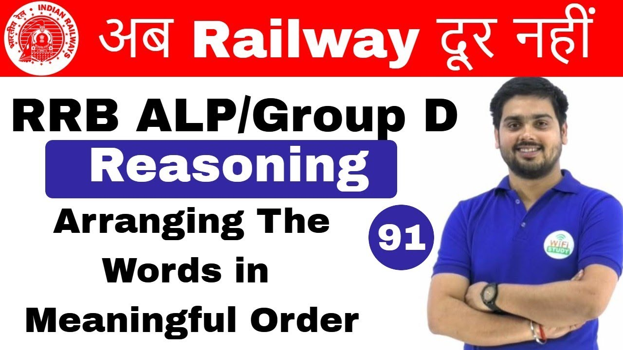 Reasoning by Hitesh Sir|Arranging The Words in Meaningful Order|अब Railway  दूर नहीं |Day#91