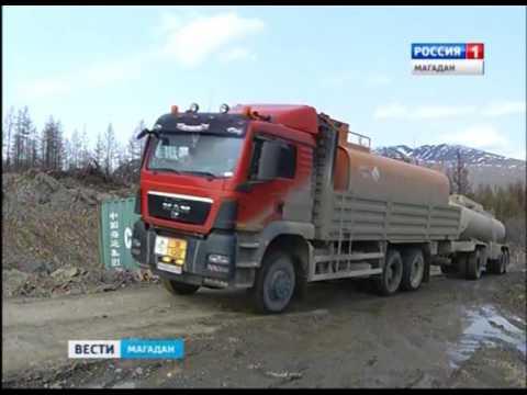 На месяц задержали завоз угля с Аркагалинского месторождения в поселки Магаданской области