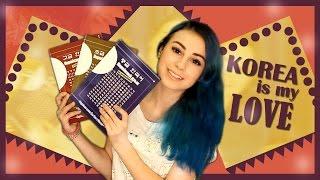 KOREA Is My LOVE :з
