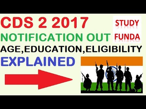 CDS 2 2017 NOTIFICATION OUT