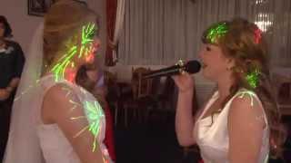 Песня сестры для невесты