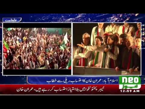 Imran Khan Speech on I4th August 2016 Independence Day of Pakistan -
