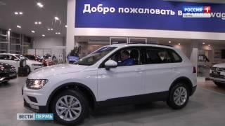 В Перми начались продажи нового «Тигуана»