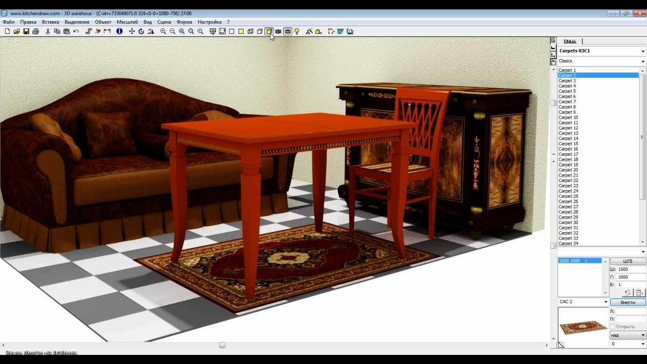 Kitchendraw 6 5 3d warehouse youtube for Kitchendraw 6 5